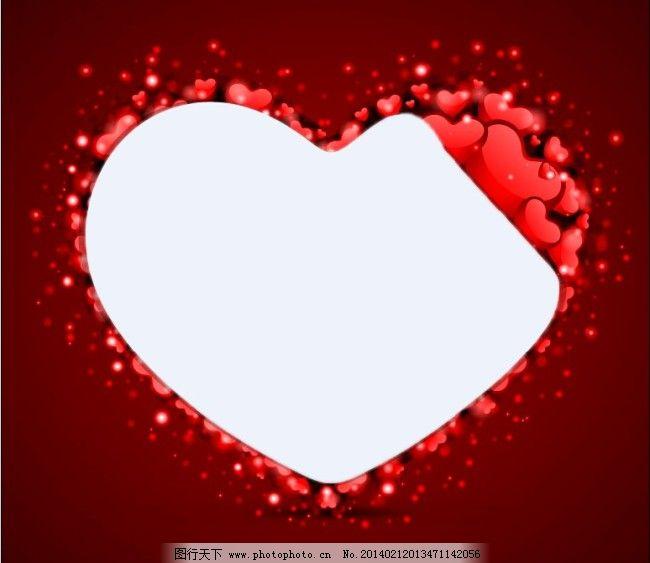 心形png素材免費下載 png素材 愛心卡片 大頭貼素材 心形情人節邊框圖片