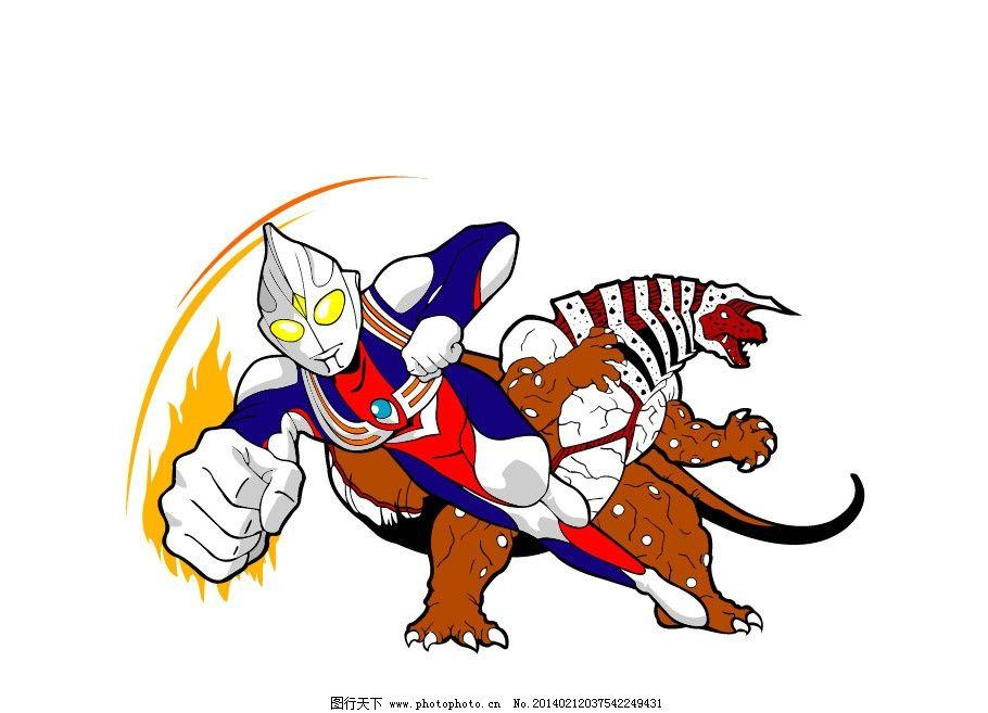 奥特曼 卡通奥特曼 奥特曼超人 卡通人物 儿童电视人物 超人 儿童图集