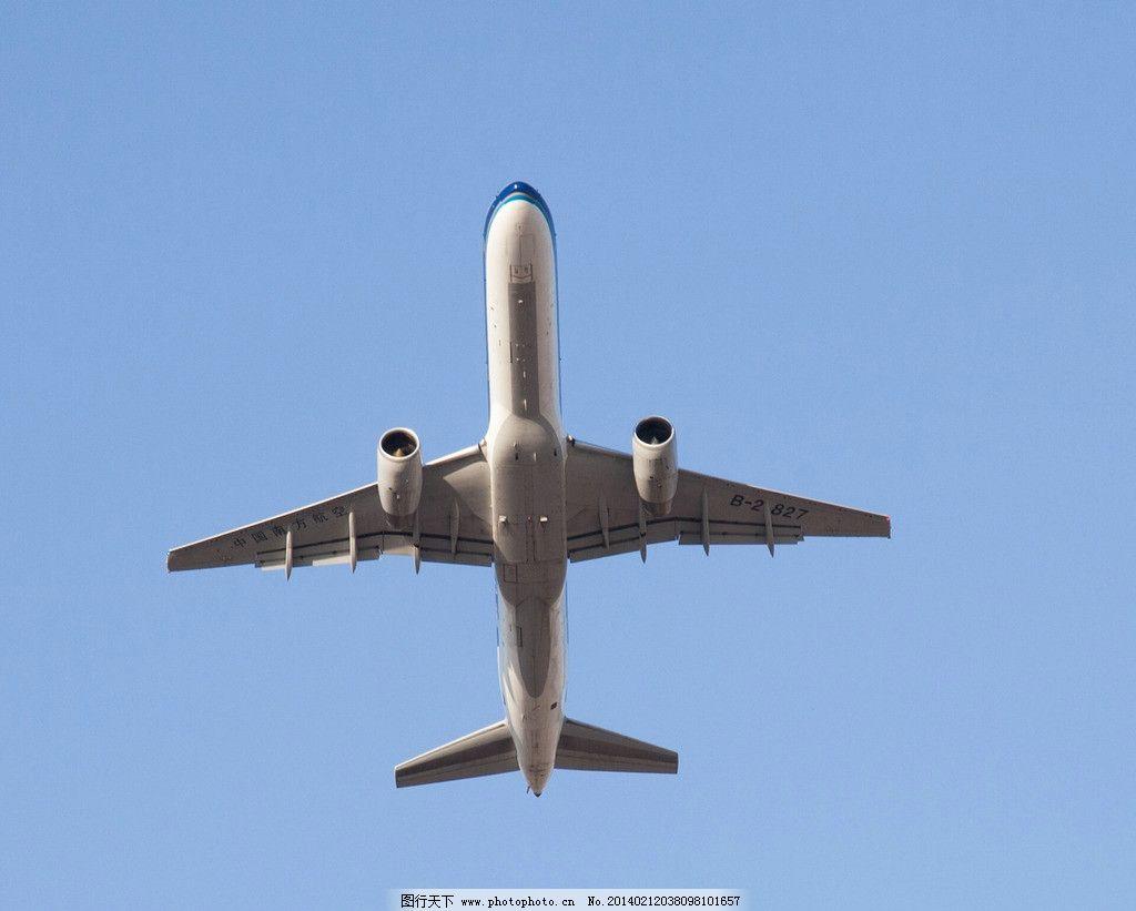 关于飞机的创意速写