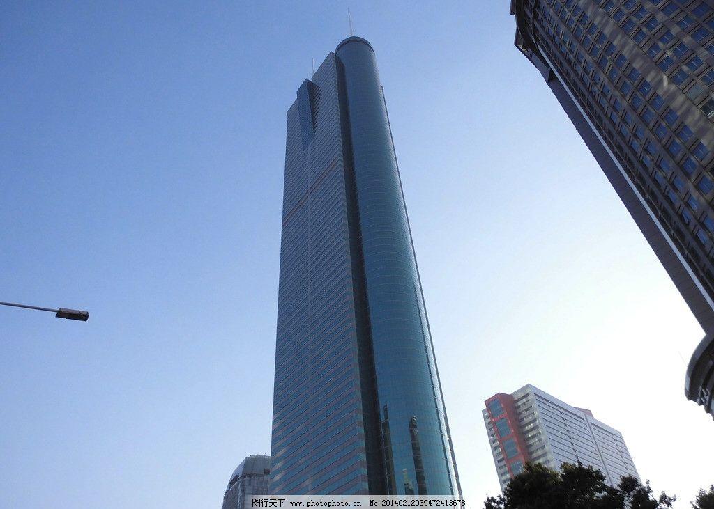 帝王大厦 蓝天 大楼 高楼 楼层 建筑 繁荣城市 深圳市 摄影建筑