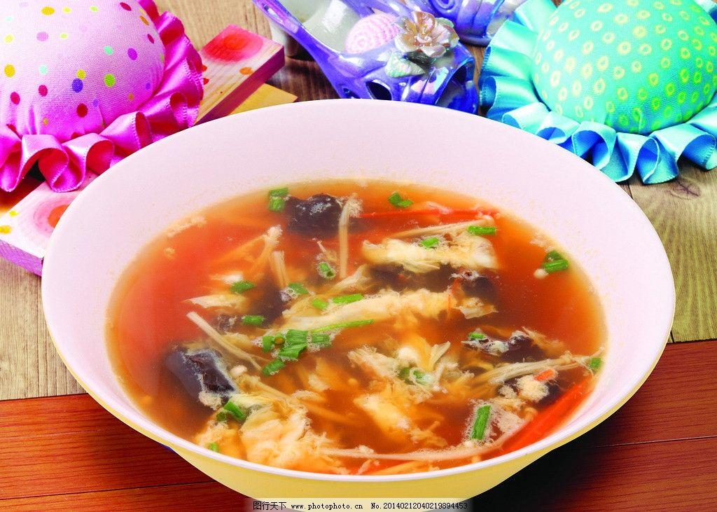 酸辣汤 西红丝汤 糟酸辣汤 贵州菜 酒店菜品 菜单 菜品 传统美食 餐饮