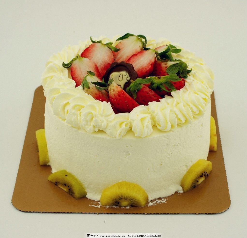 鲜奶蛋糕 鲜奶 水果 蛋糕 裱花 美食 西餐美食 餐饮美食 摄影 72dpi