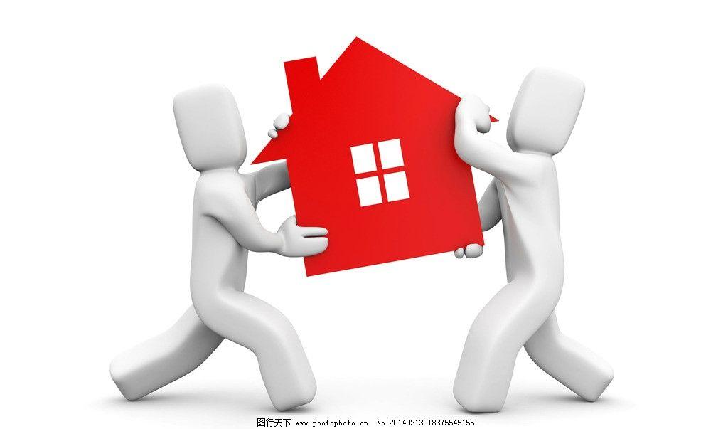 3d 人物 创意 房子 红色 小人 走路 房地产 动漫人物 动漫动画 设计