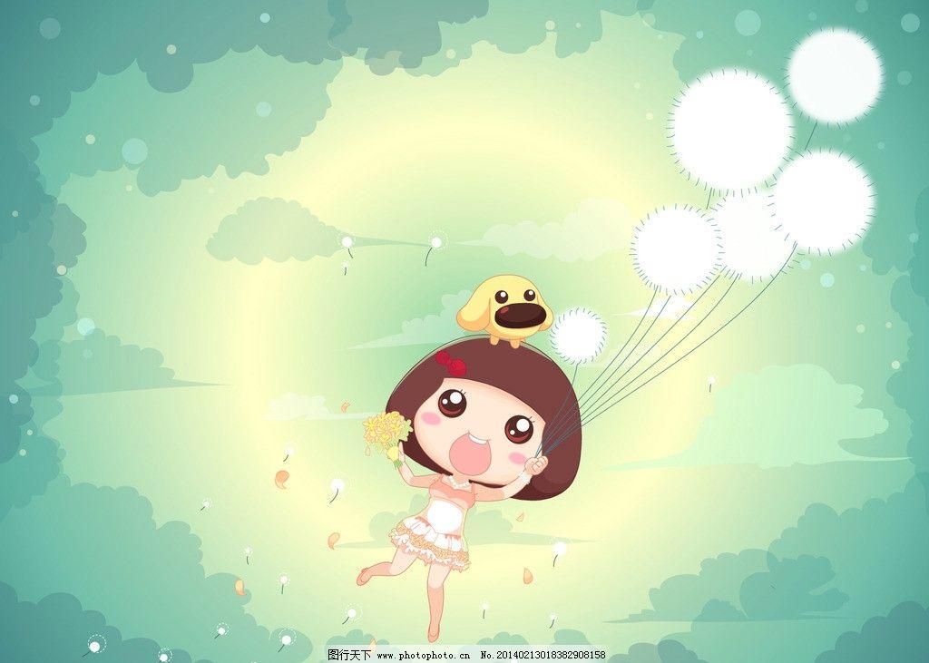 蒲公英 我的101套婚纱 麦拉风 蘑菇头 壁纸 可爱唯美 动漫人物 动漫