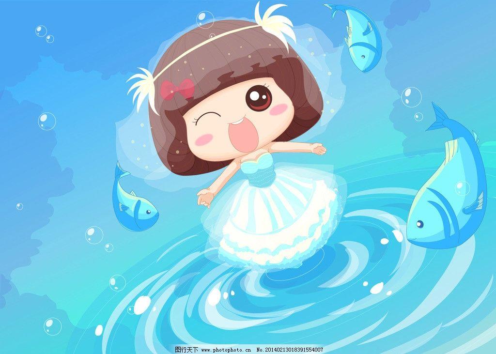 海洋鱼 麦拉风 蘑菇头 壁纸 可爱唯美 动漫动画
