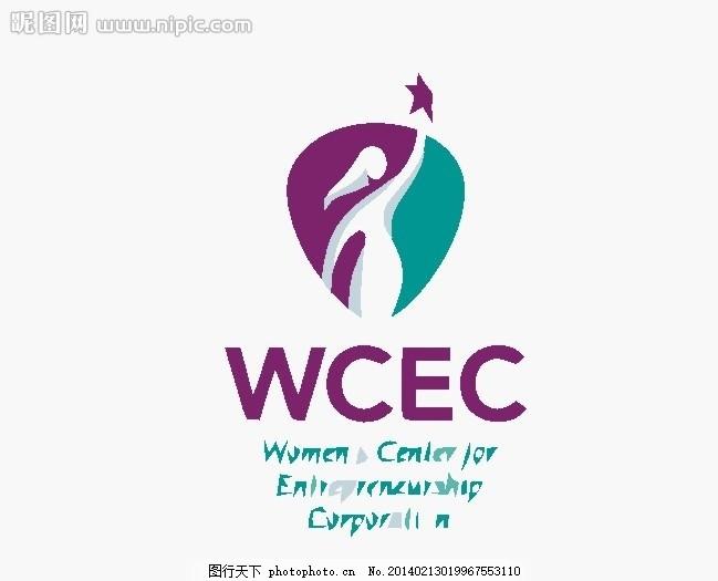 女性logo 美容 女人 外国 西方 欧式 国外 欧美 美术 简洁
