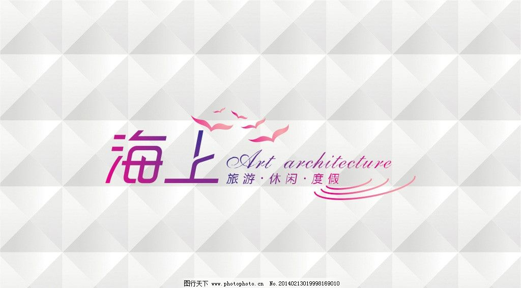 地产项目logo设计 上海 孔雀 水 浪花 项目      标识 标志 设计图片