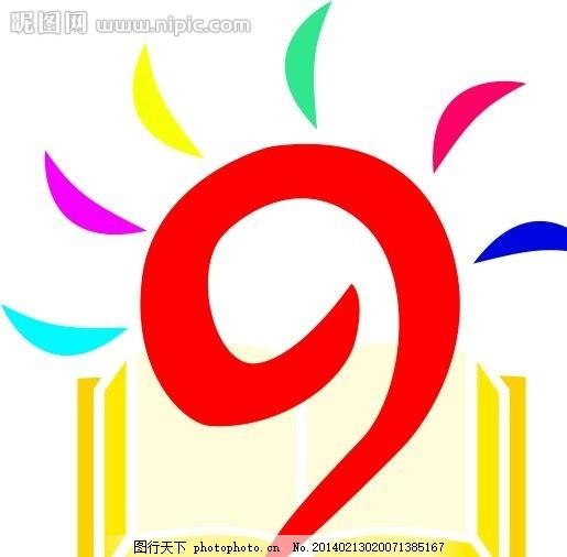 班徽,阳光 七彩 图标 初中 高中 小学 小图标 标识-图