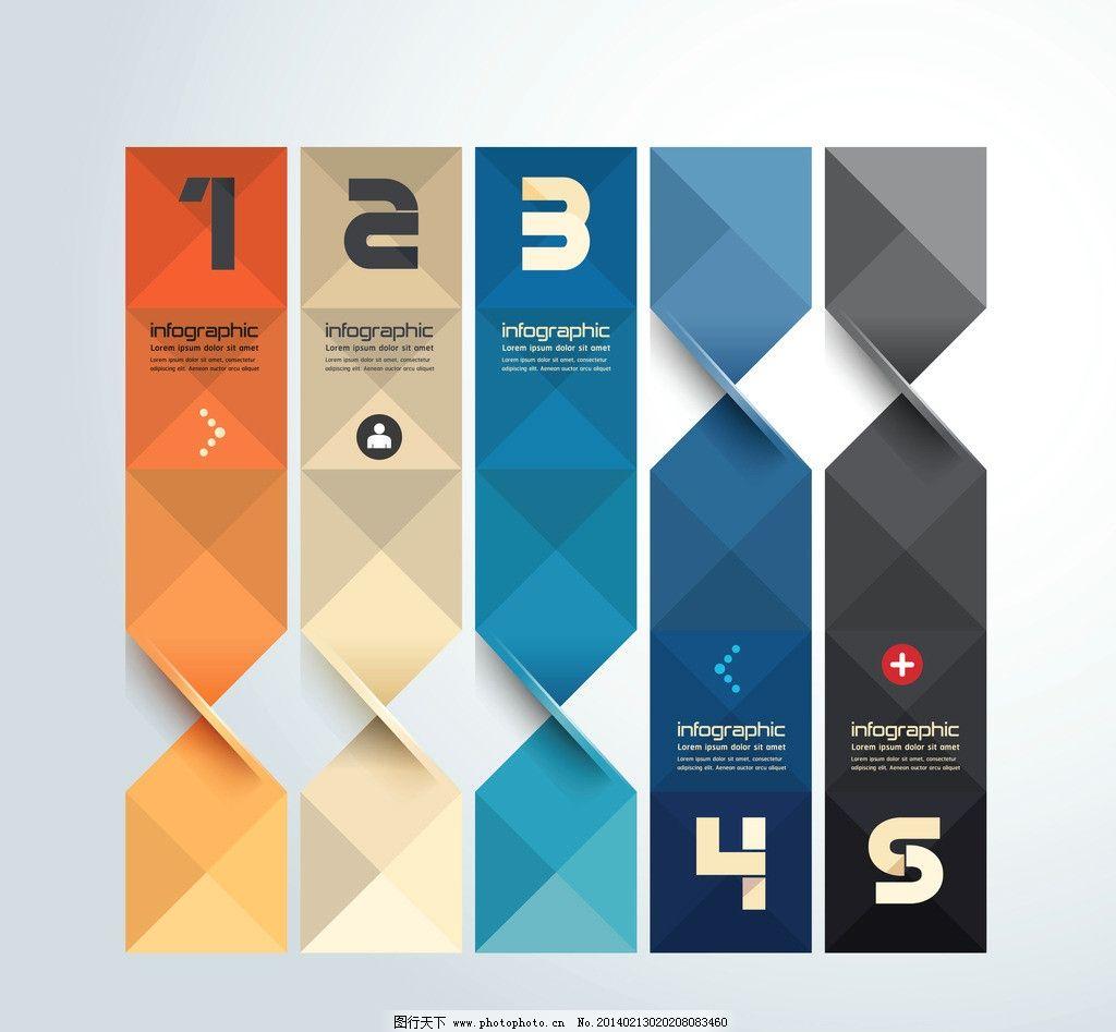 设计图库 底纹边框 背景底纹  数字标签 数字 标签 序号 分类标签