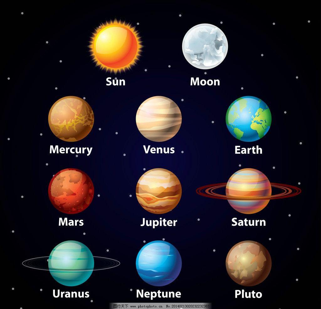 太阳系九大行星图片_银河系图片