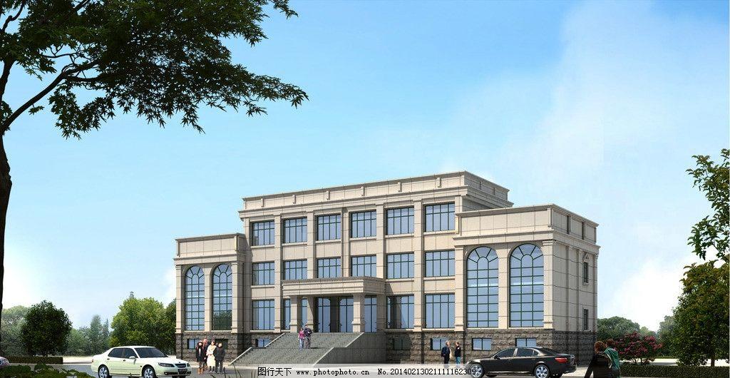 三层办公楼效果图 社区中心 三层 办公楼        3d 3d作品 3d设计 设