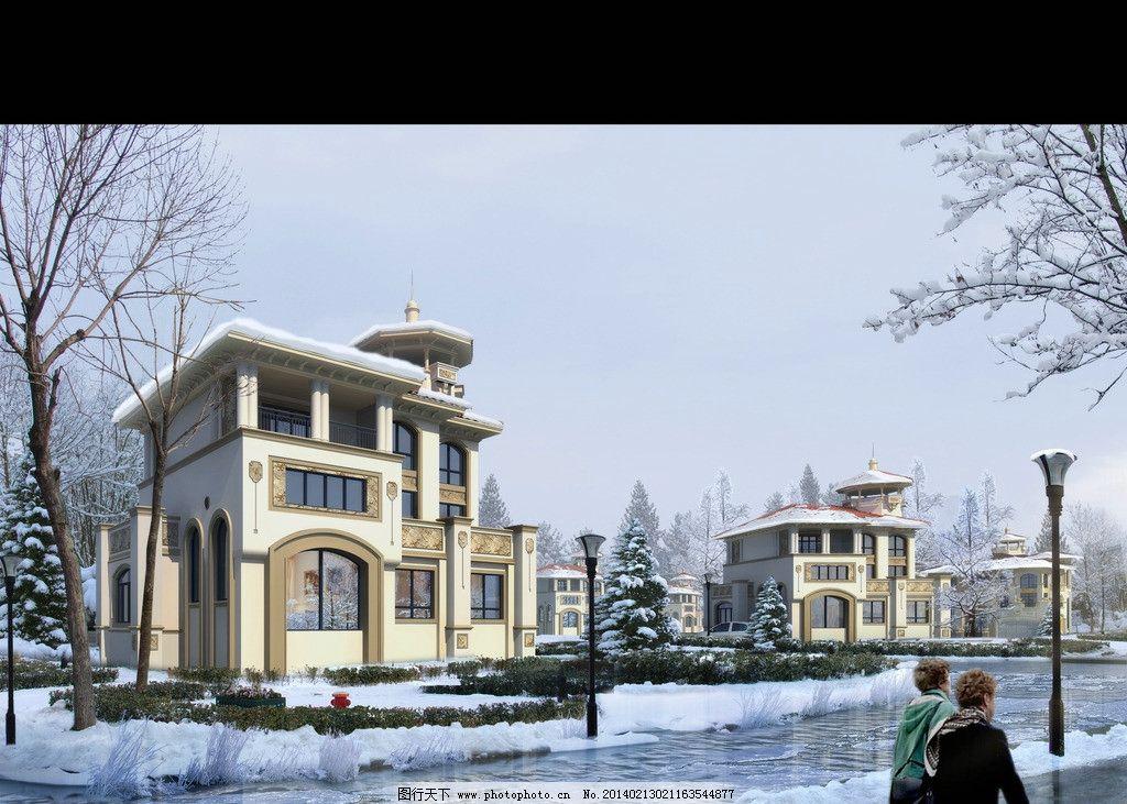 雪景 别墅 设计图片