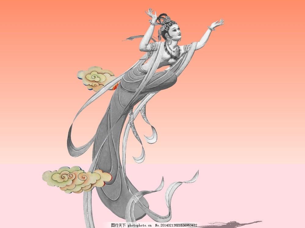飞天精细3d模型 古装 美女 仙女 神话 传说 长裙 飘带 头饰