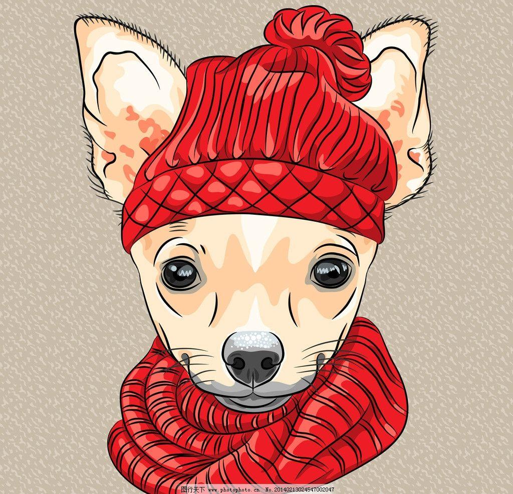 宠物狗 可爱的小狗 卡通 手绘 狗仔 帽子 动物 动物世界 矢量素材