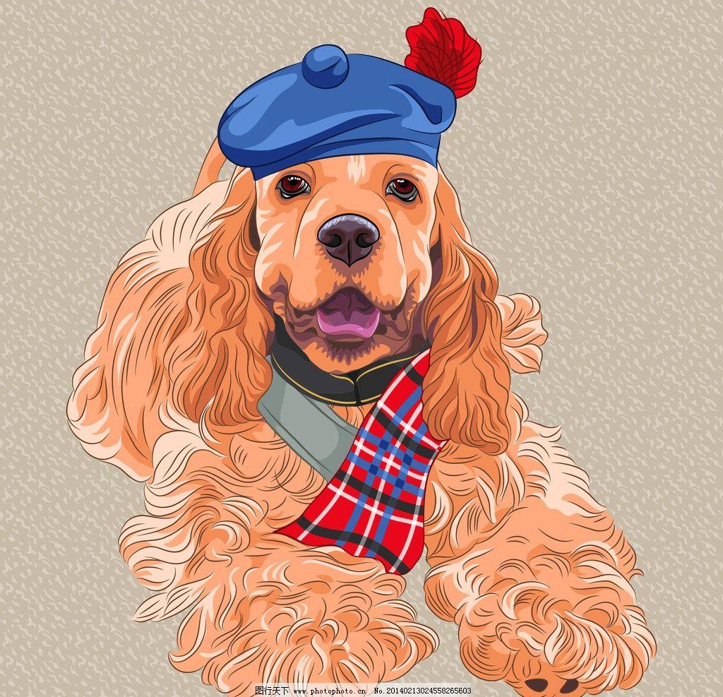 可爱的小狗 卡通 手绘 小狗 狗 狗仔 帽子 宠物狗 动物 宠物 动物世界