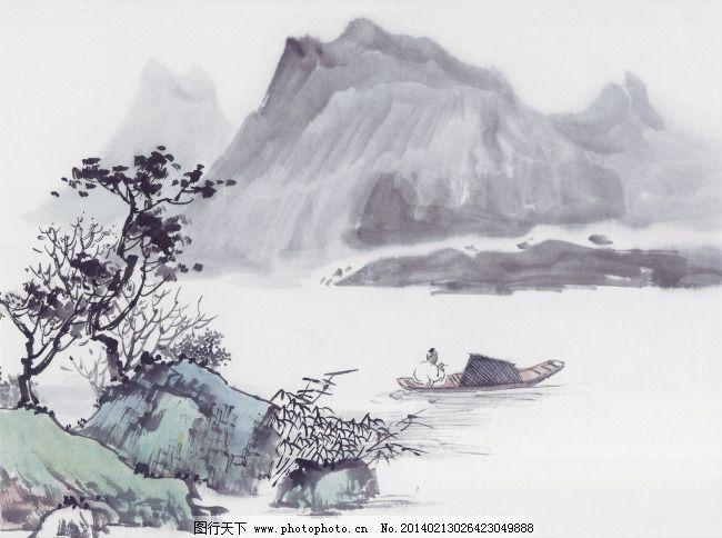 水墨山水画免费下载 风景 山 树木 水墨 山 水 水墨 树木 风景 图片