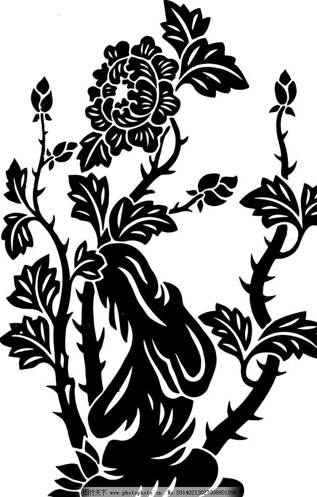 矢量花卉纹样图案 花瓶 草 植物 花草 生物世界