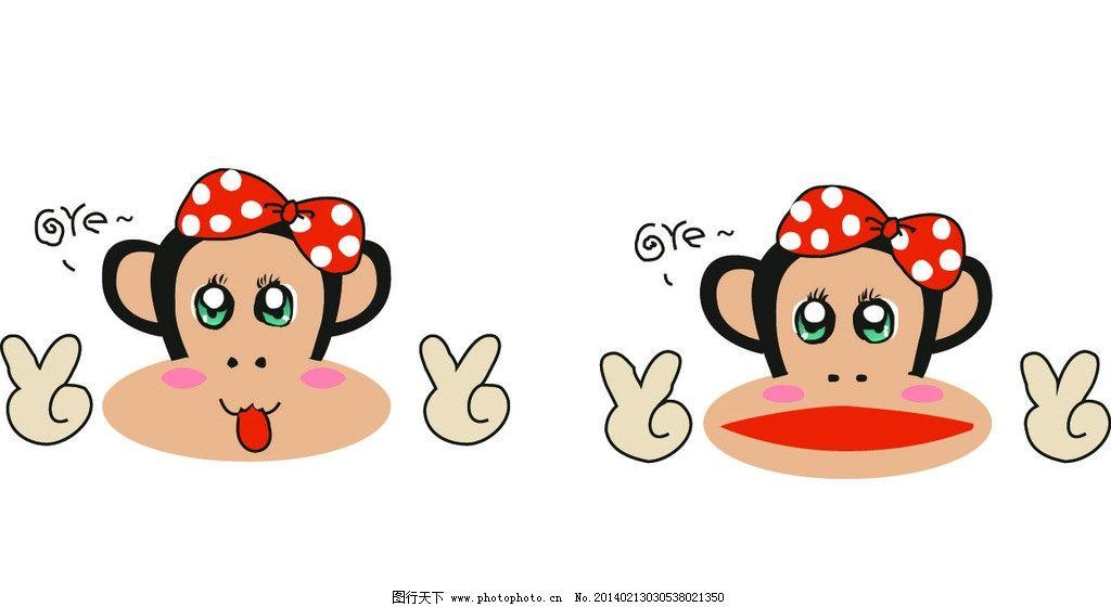 大嘴猴 猴 猴子 可爱 大嘴 大嘴猴卡通 卡通画 服装印花 儿童印花