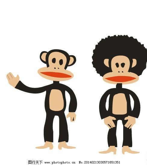 大嘴猴 猴 猴子 爆炸头 大嘴 大嘴猴卡通 卡通画 服装印花 儿童印花