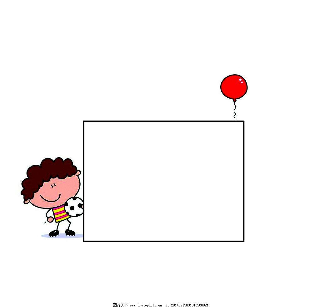 q版卡通女生自我介绍ppt模板|q版卡通女生自我介绍ppt模板 水彩手绘