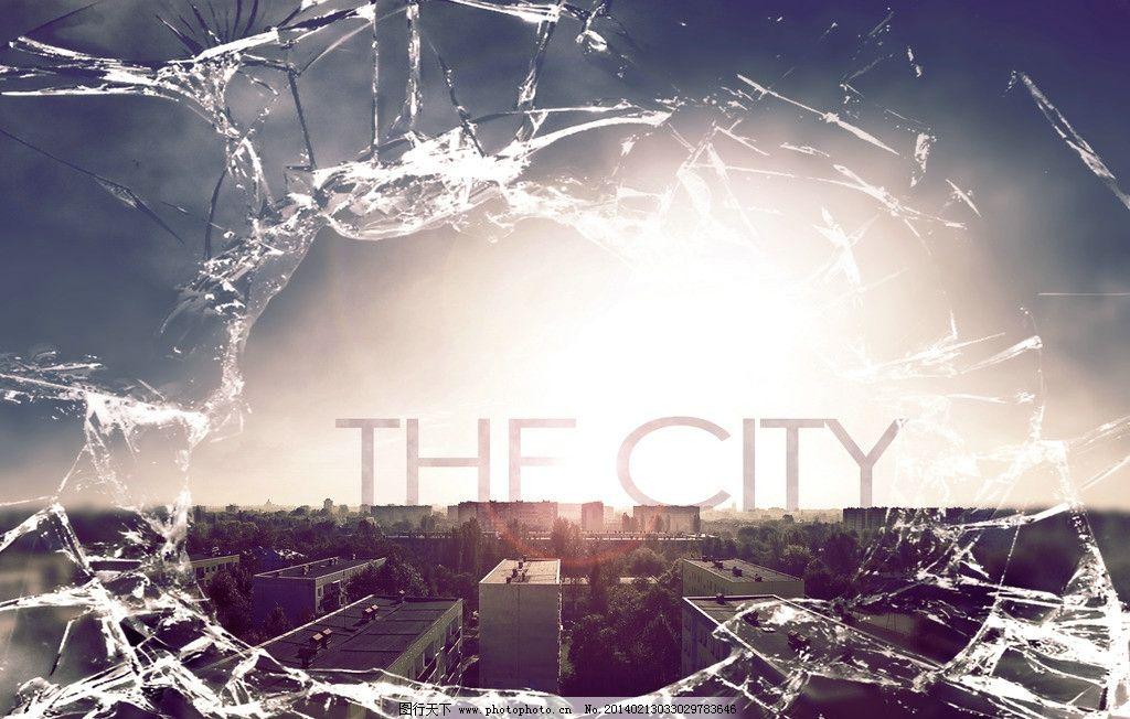 破碎玻璃效果 城市 玻璃 建筑 ps教学网 psd分层素材 源文件 240dpi