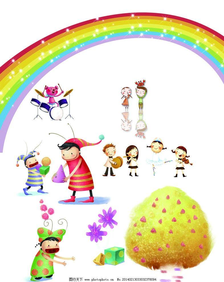 卡通人物 卡通素材 卡通儿童 卡通 装饰素材 幼儿园素材 儿童素材