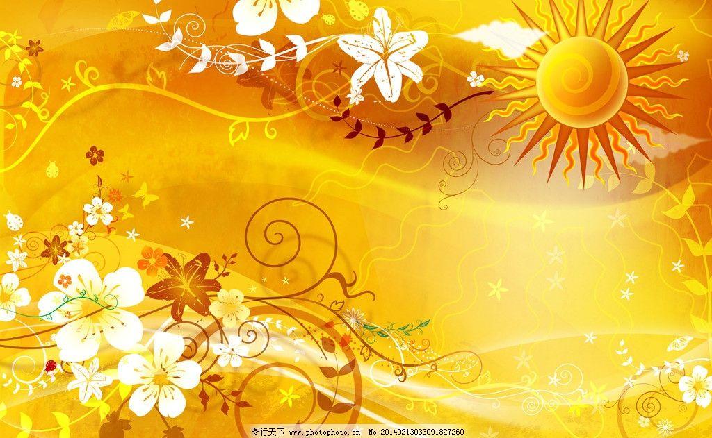 太阳花 手绘 太阳 花 阳光 psd分层素材 源文件 300dpi psd