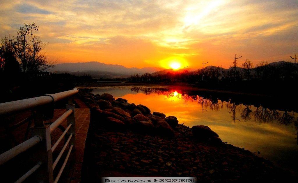 日出 玉溪 大河 河边栅栏 黎明 自然风景 自然景观 摄影 180dpi jpg