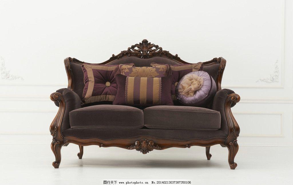 大风范家具 欧式 高档 奢华 客厅沙发 扶手 舒适 雕刻 二人座 家居