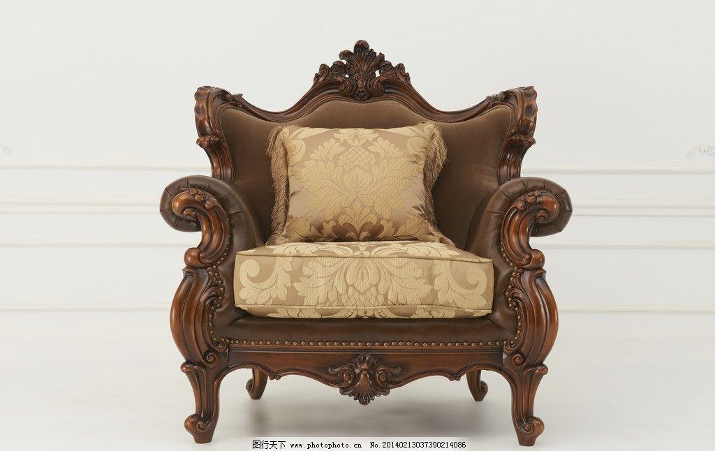 大风范家具 欧式 高档 奢华 办公座椅 扶手 舒适 雕刻 家居生活 生活