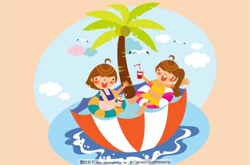 雨伞 椰子树 小孩 孩子 儿童 游泳圈 云朵 海鸥 果汁 饮料 风景画