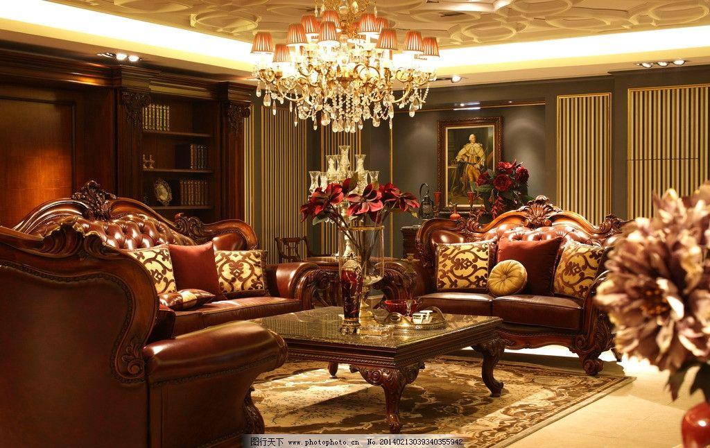 大风范家具 欧式 高档 奢华 整体 沙发 茶几 家居 室内摄影
