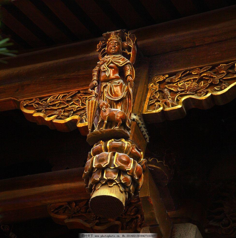 斗拱 厦门 摄影 装饰 图案 南普陀寺 寺庙 古建筑 结构 样式