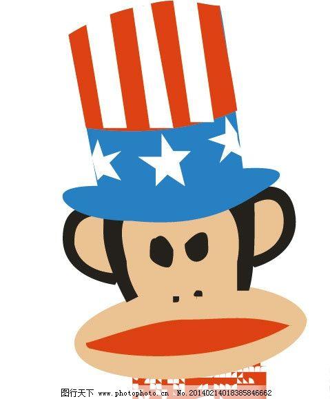 大嘴猴 猴 猴子 美国帽子 大嘴 大嘴猴卡通 卡通画 服装印花 儿童印花