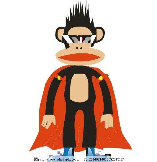 大嘴猴 猴 猴子 超人 大嘴 大嘴猴卡通 卡通画 服装印花 儿童印花