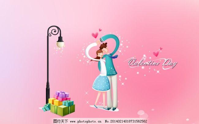 可爱情侣壁纸 可爱情侣壁纸免费下载 高清壁纸 卡通情侣 桌面 卡通