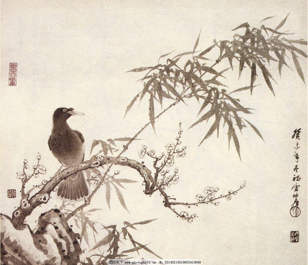 梅竹向阳 中国画 花鸟 水墨 梅花 竹子