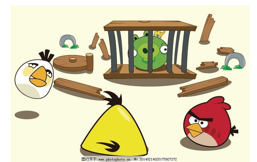 小鸟 鸟 短嘴鸟 卡通 卡通鸟 本本封面 卡通画 服装印花 儿童印花