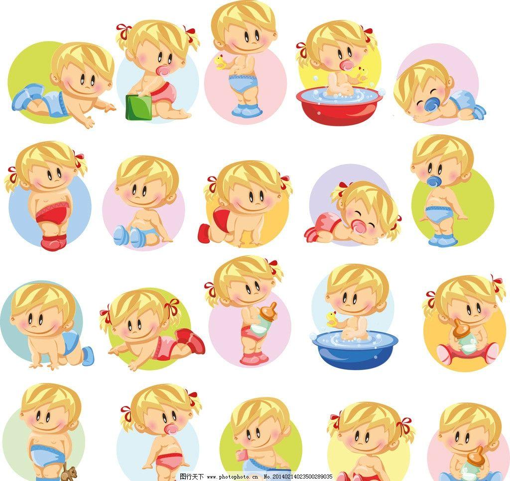 卡通人物 卡通儿童 婴儿 学生 儿童 小孩 人物 人士 卡通 手绘 矢量