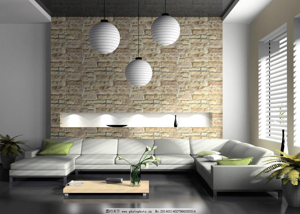 室内设计 客厅 客厅装修 室内装修 室内装潢 豪宅 豪华装修 豪华装潢