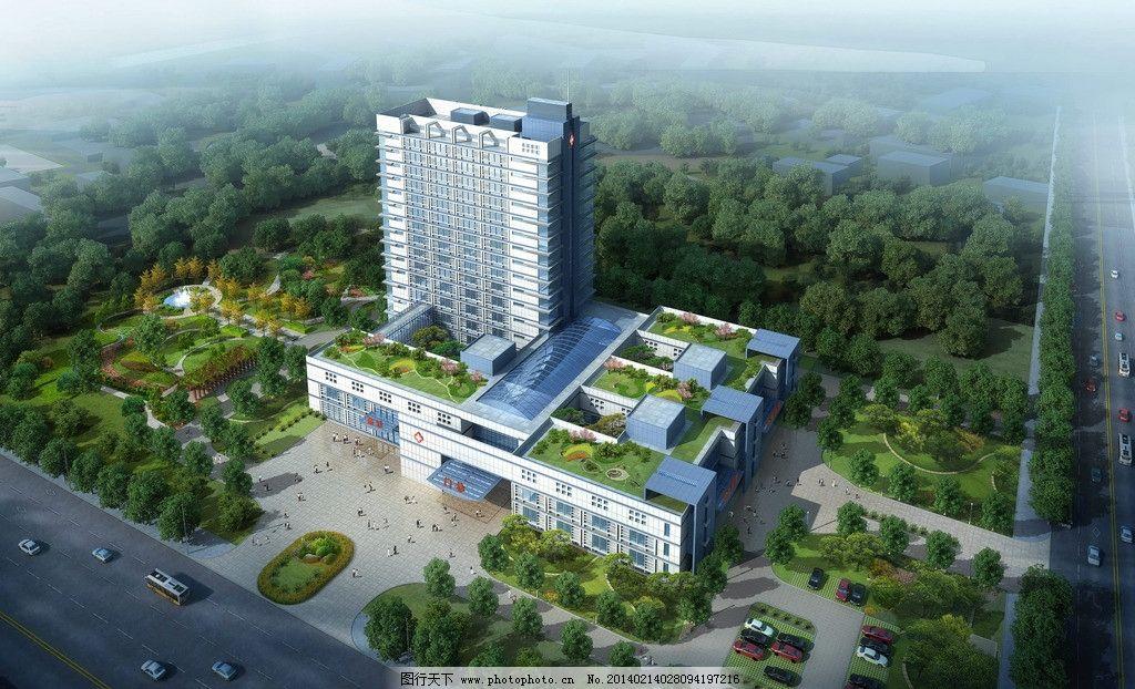 医院鸟瞰效果图 医院 鸟瞰        设计      建筑设计 环境设计 72