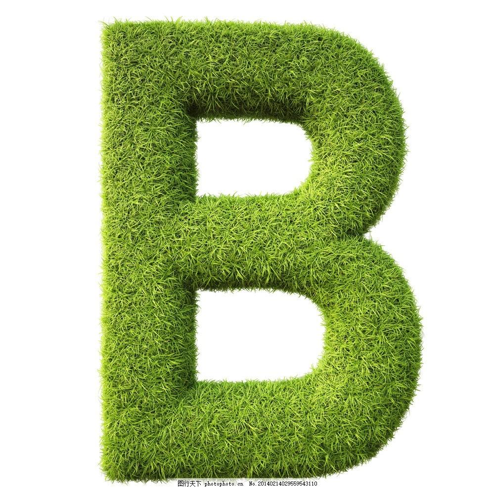 绿草字母 字母设计 字母 3d立体字母 时尚 手绘 装饰 设计 数字主题