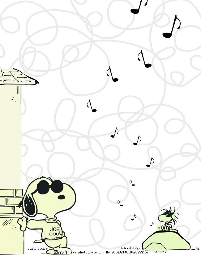 史努比移门 白色 白色背景 房子 黑白画 卡通 墙 石头 条纹背景