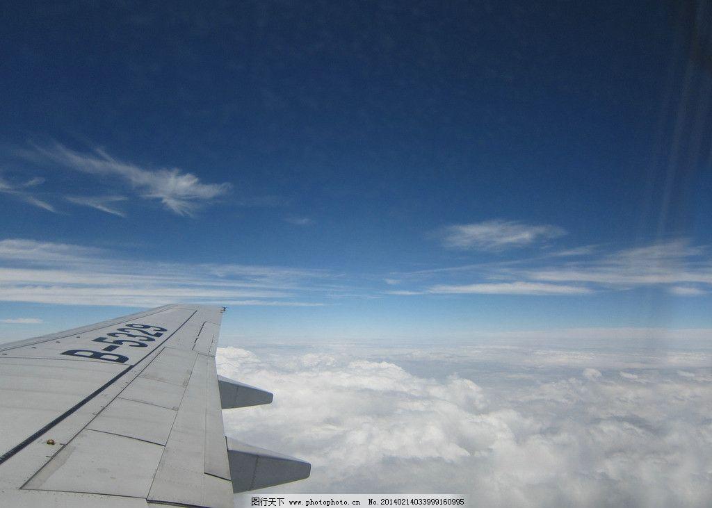 蓝天白云 蓝天 白云 飞机 蓝色 旅游 国内旅游 旅游摄影 摄影 180dpi
