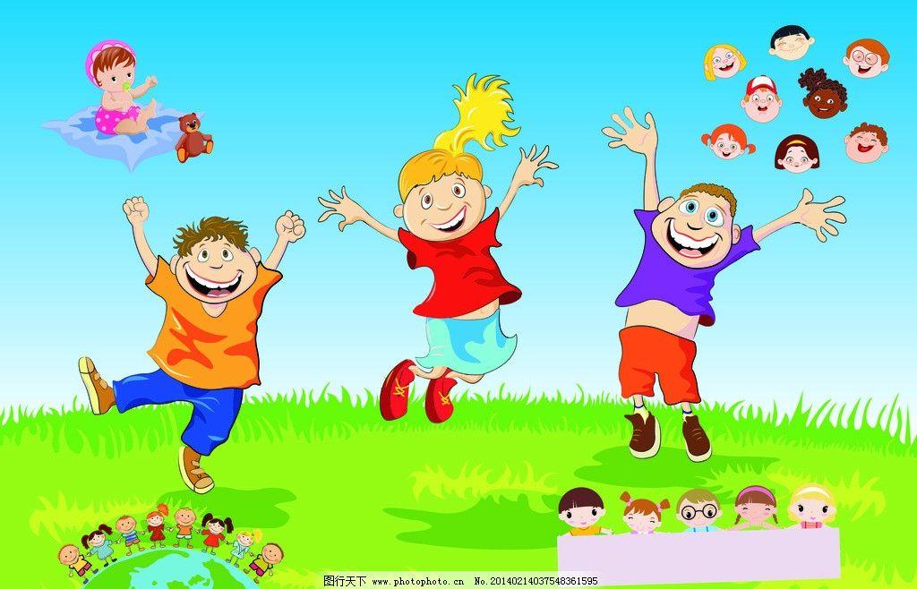 人物 白云 地球 跳舞 卡通人物 蓝天 小孩 头像 草地 卡通小孩