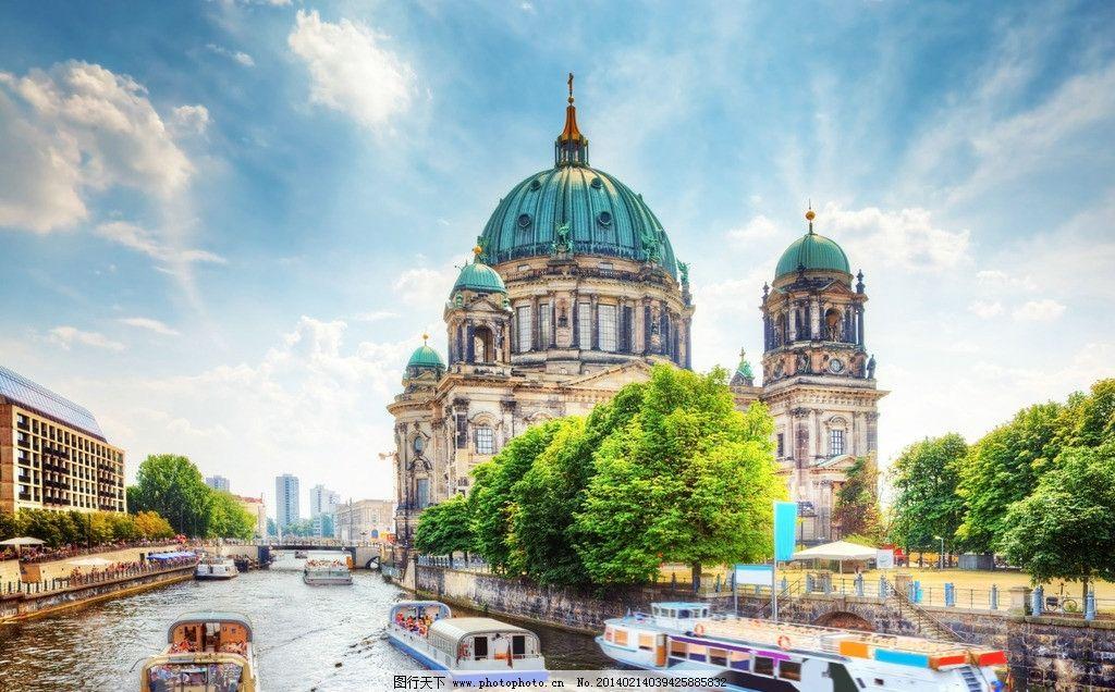 德国建筑图片,城堡 建筑物 欧式建筑 欧式风情 德国