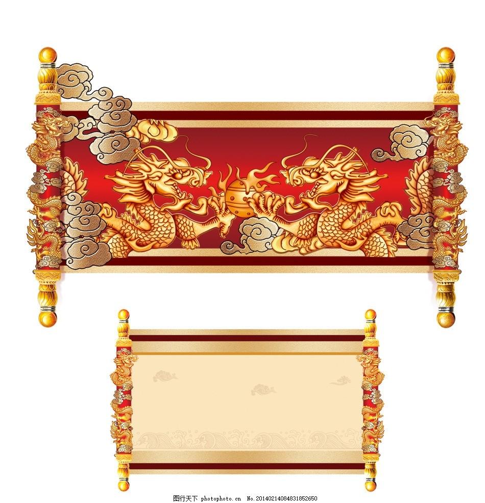 古典卷轴手绘边框