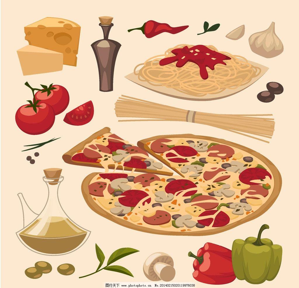 比萨图标 美食 西餐 意大利面 青椒 意大利图标 意大利设计 意大利