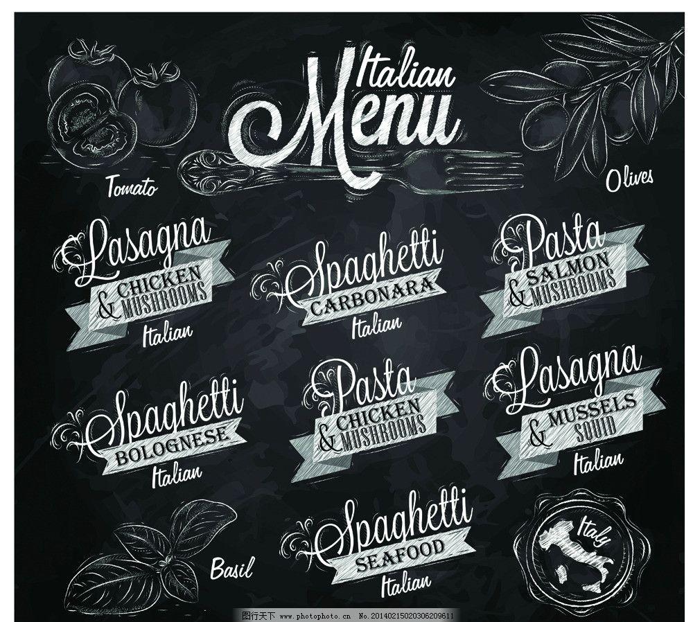 手绘菜单 菜单矢量 西餐厅 咖啡厅 菜谱 矢量素材 菜单菜谱 广告设计