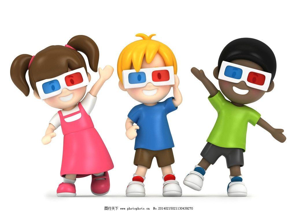 小博士 小学生 儿童 3d眼镜 3d人物 卡通学生 3d 设计 3d设计 3d设计